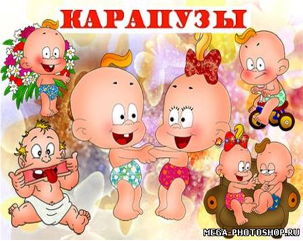 КТР плода по неделям беременности - таблица значений для 11, 12, 13 и 14